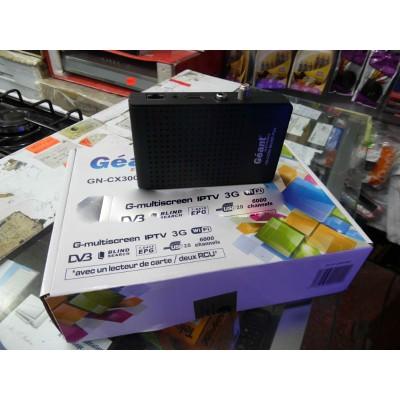 Acheter geant gn cx 300 minihd plus wifi server 15 mois - Comment coller un poster geant ...